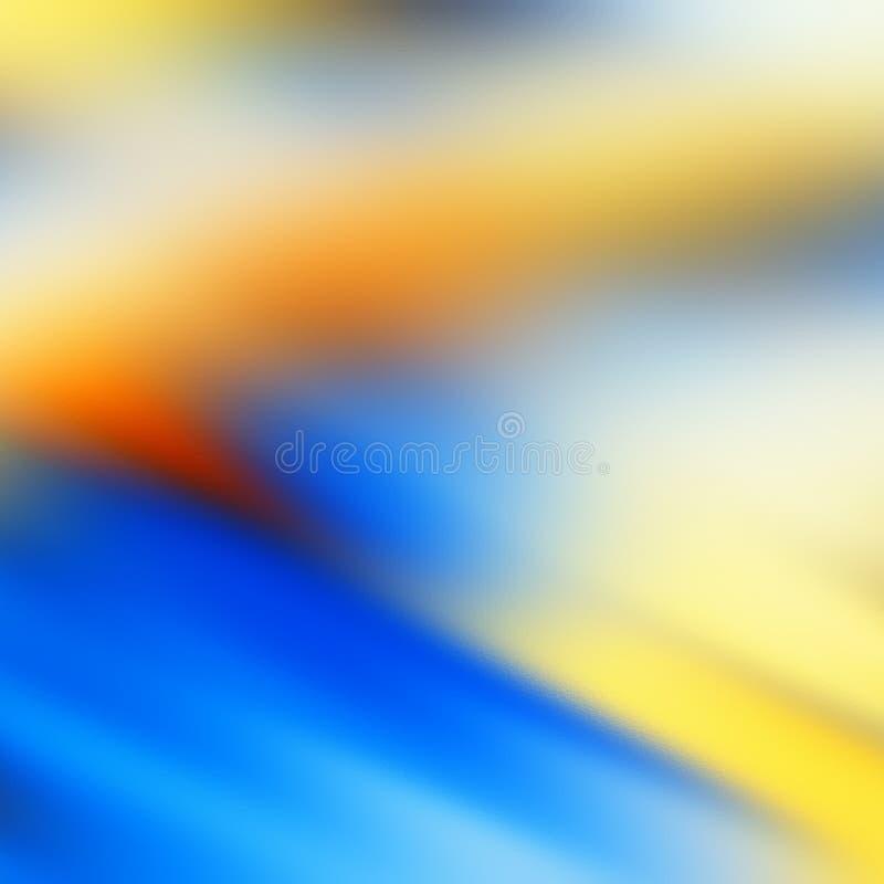 Лучи запачканные Radial покрашенные абстрактная предпосылка бесплатная иллюстрация