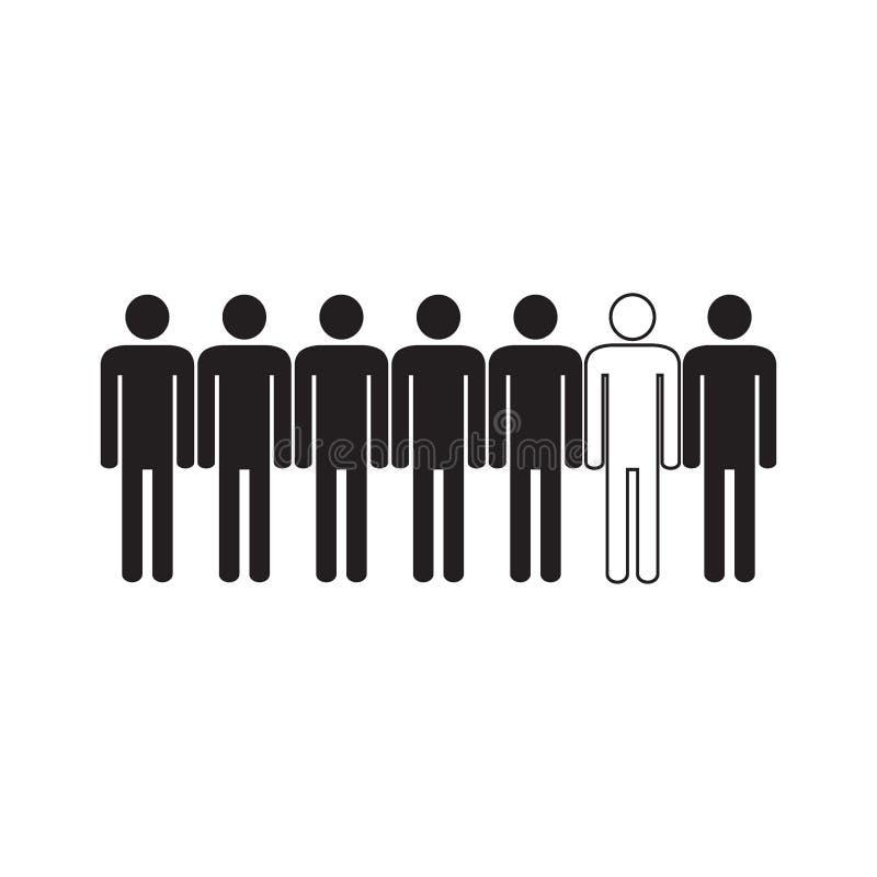 Люди другие икона бесплатная иллюстрация