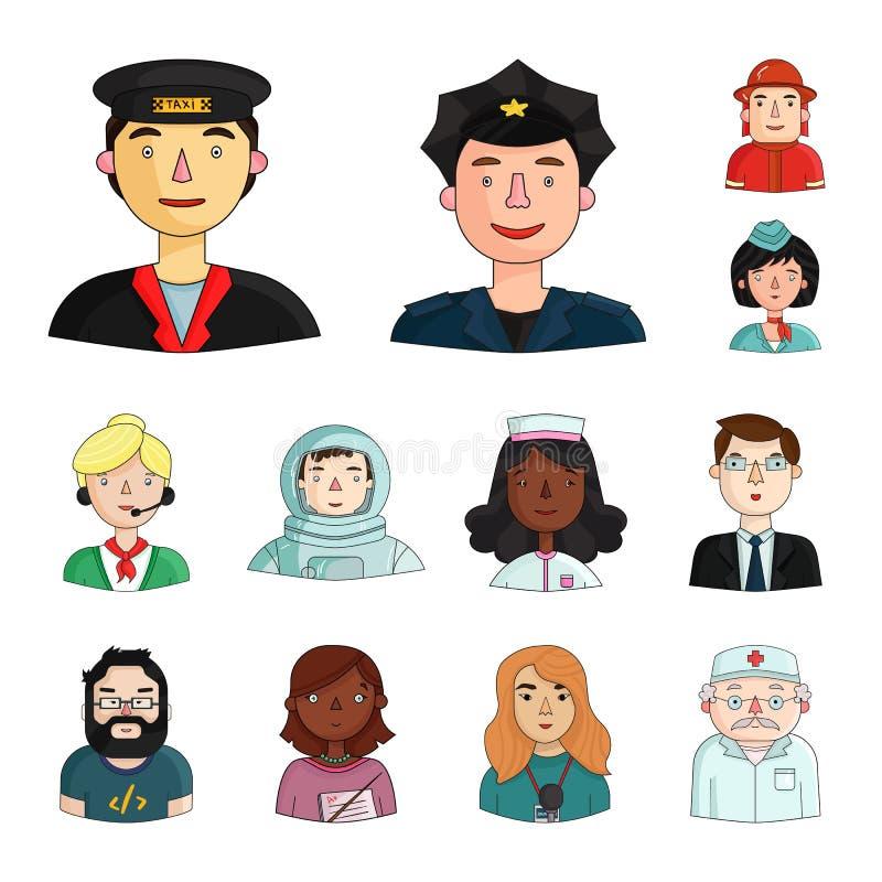 Люди различных значков шаржа профессий в собрании комплекта для дизайна Запас символа вектора работника и специалиста иллюстрация вектора
