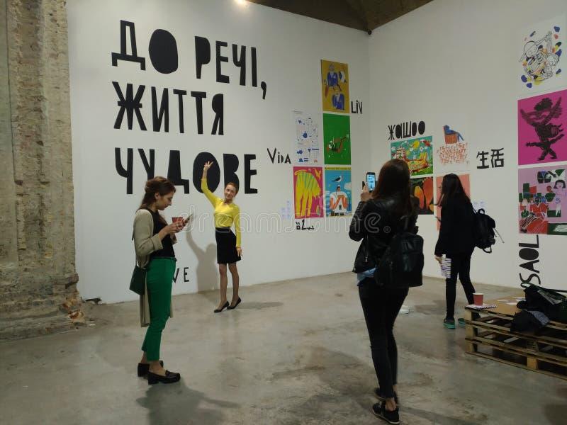Люди посещают искусство и выставку книги в музее арсенала в Киеве стоковые фото