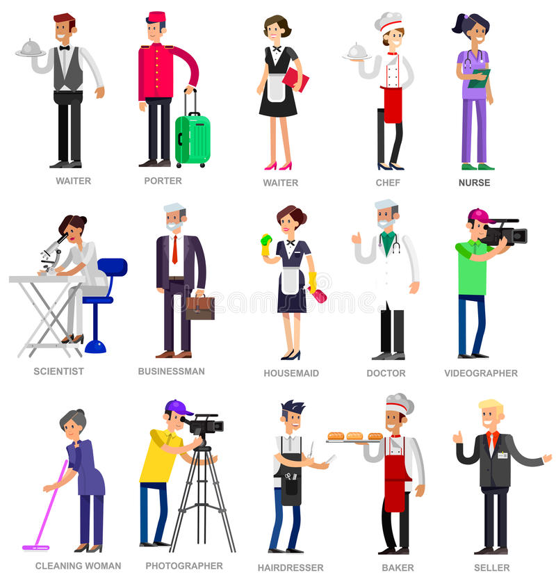 Люди профессии Детальный характер иллюстрация штока
