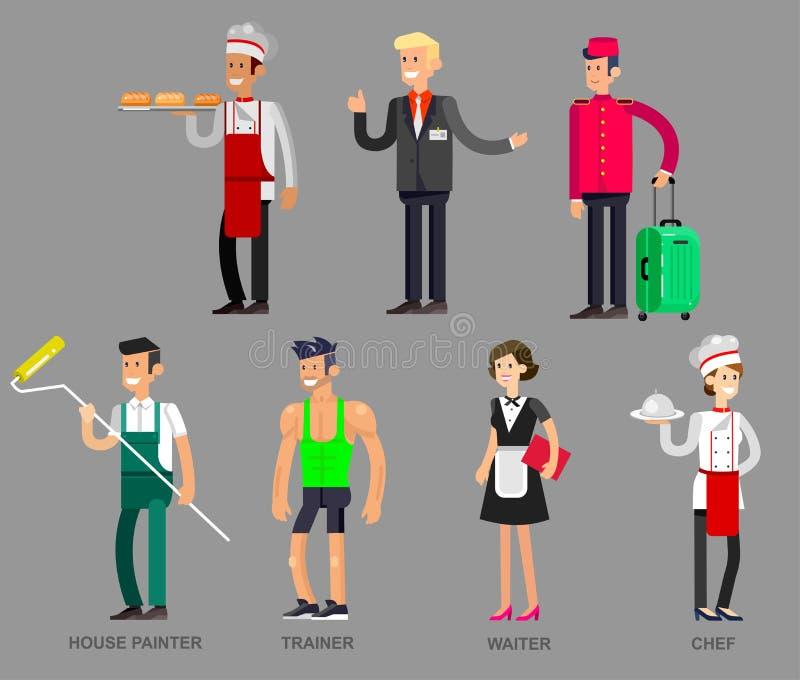Люди профессии Детальный характер иллюстрация вектора