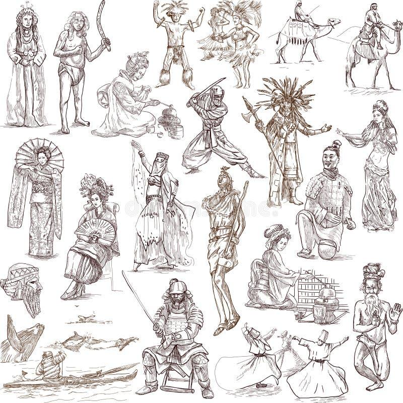 Люди 2 иллюстрация вектора