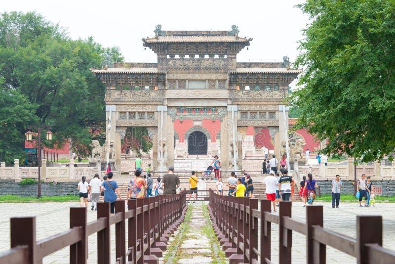 ЛЯОНИН, КИТАЙ - 31-ое июля 2015: Усыпальница Zhaoling династии Qing стоковые фотографии rf
