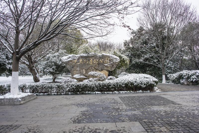Мавзолей Сунь Ятсен после снежностей в Mafang стоковые фотографии rf