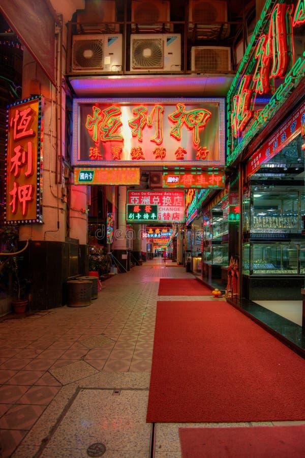 Магазины пешки стоковая фотография rf