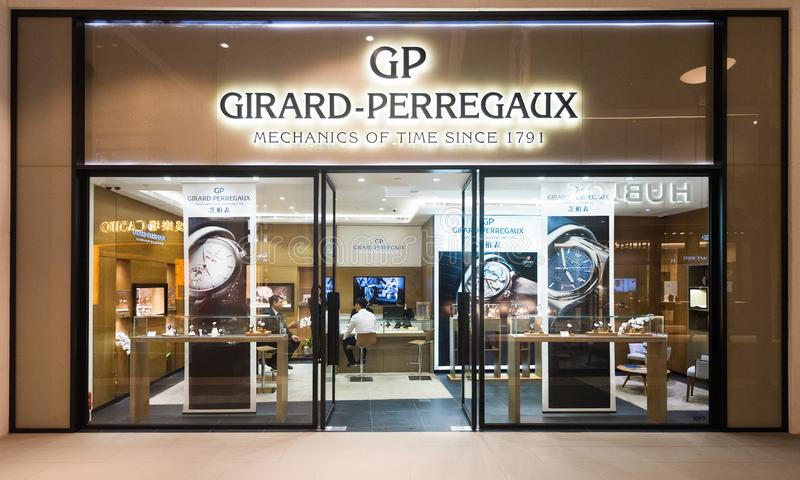 Магазин Жирар Perregaux на казино города студии, Макао стоковое фото rf