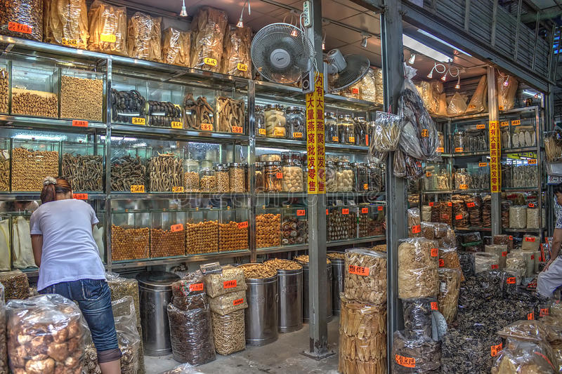 магазин китайской микстуры традиционный стоковые изображения rf