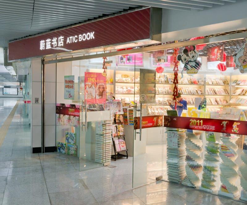 магазин книги стоковая фотография