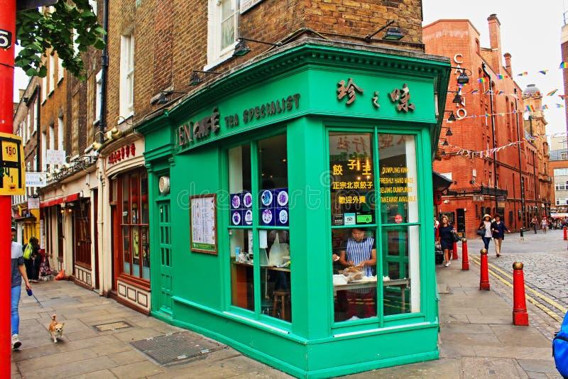 Магазин Лондон Великобритания кафа чая улицы Чайна-тауна стоковое изображение