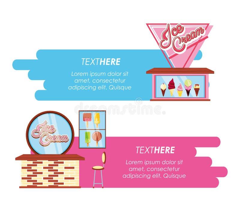 Магазин мороженого запирает стили иллюстрация штока