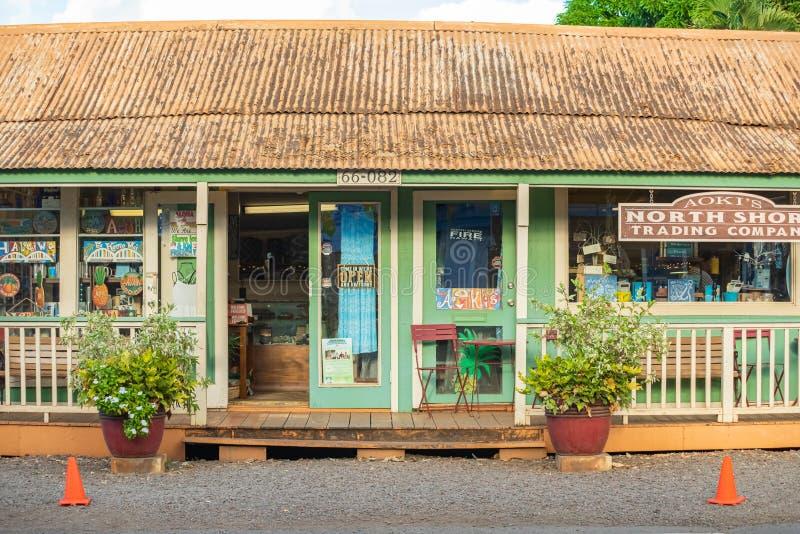 Магазин стоковая фотография rf