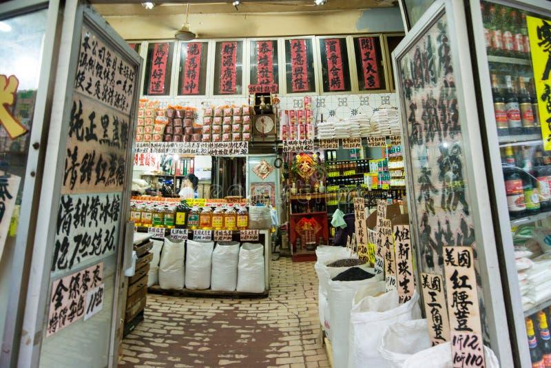 Магазин обеспечения китайца стоковое изображение rf