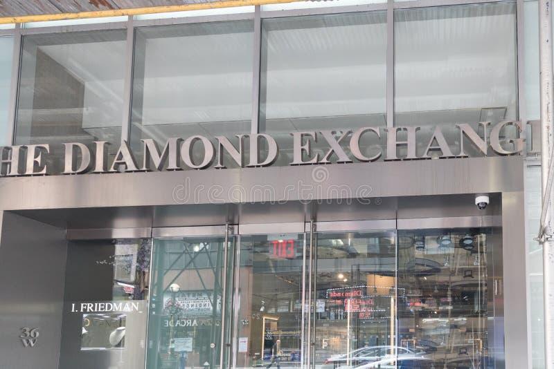 Магазин обменом диаманта в Нью-Йорке стоковые фотографии rf