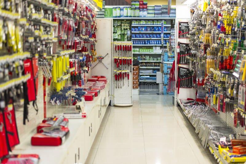 Магазин оборудования стоковая фотография rf