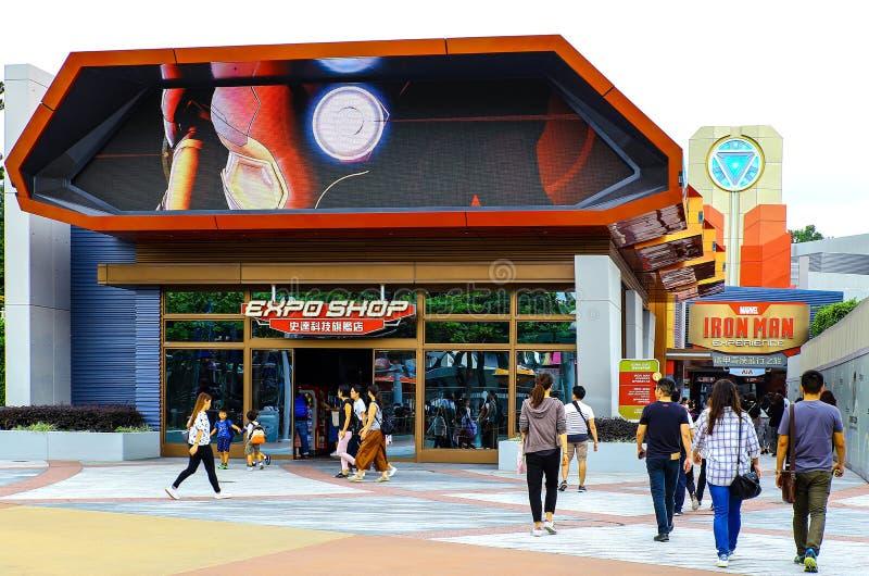 Магазин опыта и экспо человека утюга на Диснейленде Гонконге стоковое изображение