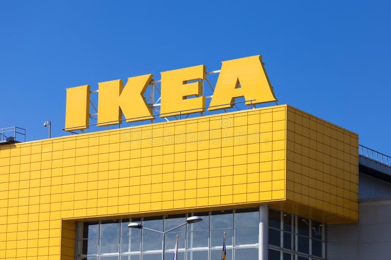 Магазин самары IKEA стоковые изображения