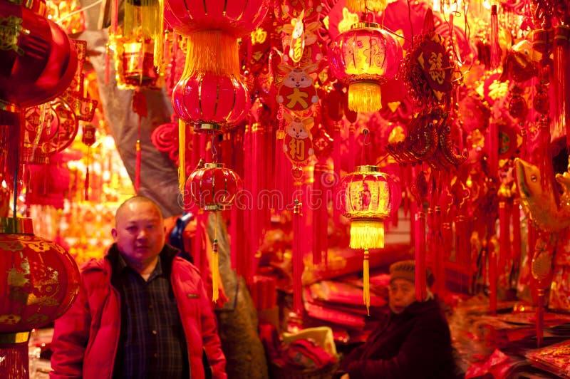 магазин фонарика фарфора бумажный традиционный стоковая фотография rf