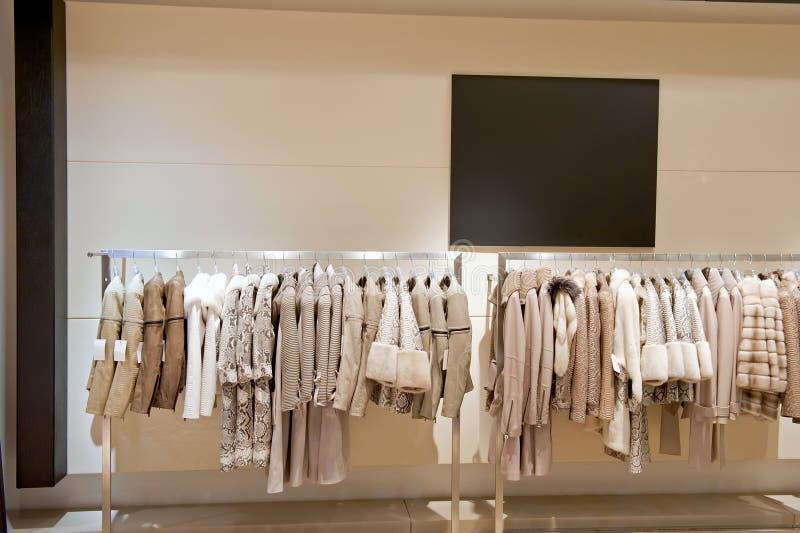 Магазин шерсти стоковое фото rf