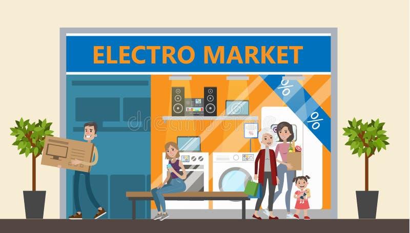 Магазин электроники в моле бесплатная иллюстрация