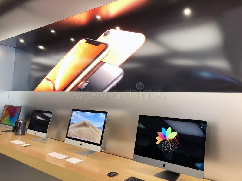 Магазин Apple стоковые изображения rf