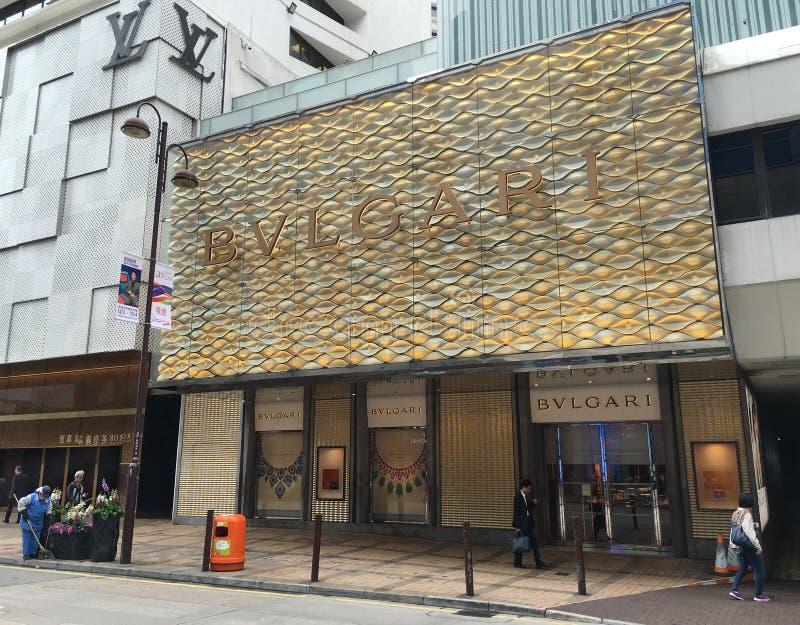 Магазин Bvlgari в дороге кантона, Гонконге стоковое фото