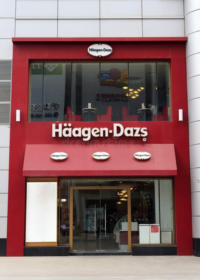 Магазин dazs Haagen стоковые фотографии rf