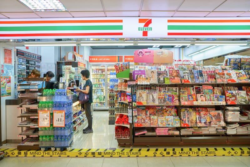 магазин 7-Eleven стоковая фотография rf