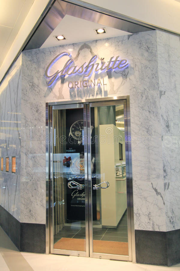 Магазин Glashutte в Гонконге стоковое изображение