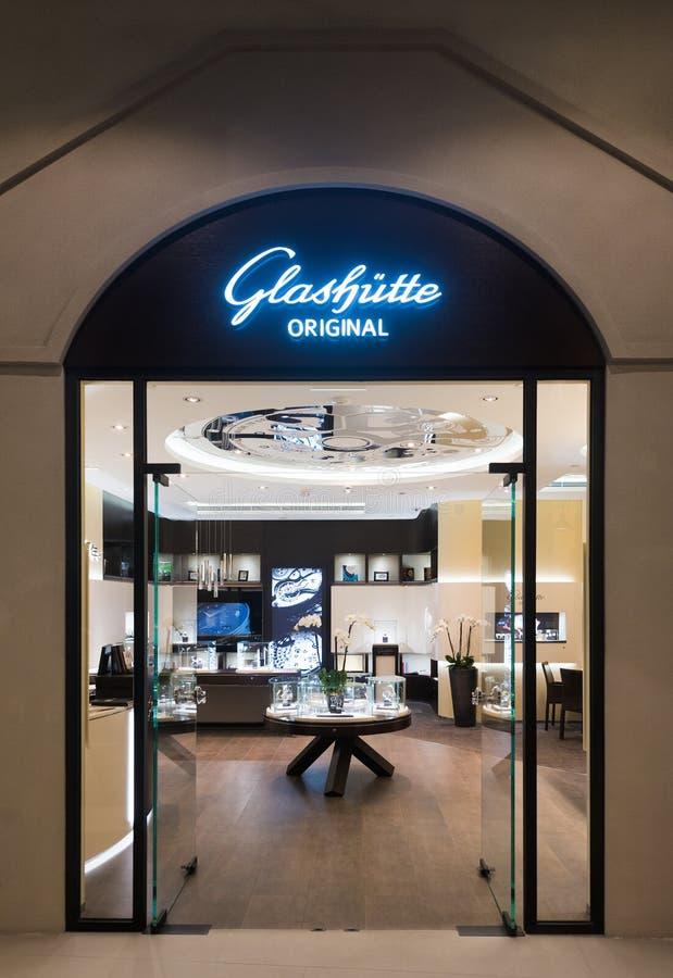 Магазин Glashutte первоначальный на курорте гостиницы и казино города студии, Макао стоковое фото rf
