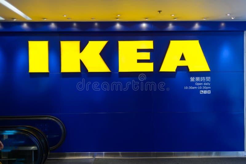 Магазин Ikea стоковая фотография