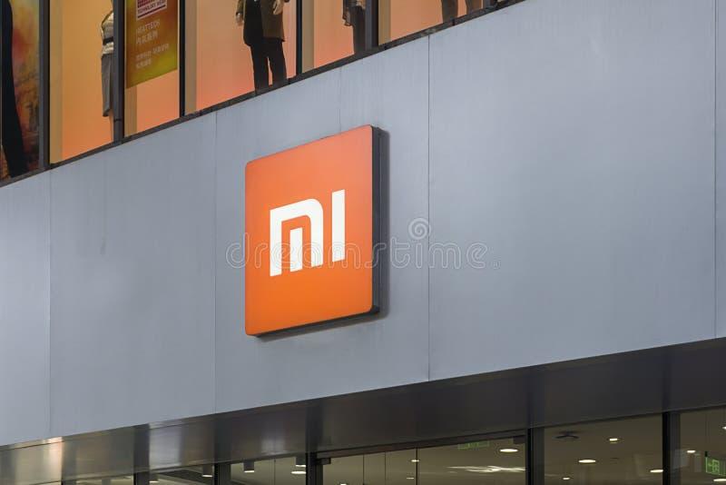 Магазин MI в торговом центре стоковая фотография