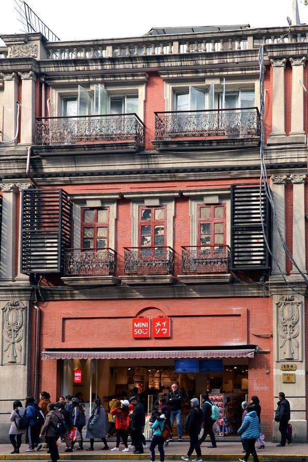 Магазин Miniso в Шанхае стоковая фотография rf