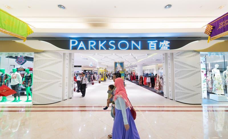Магазин Parkson в Suria KLCC, Куалае-Лумпур стоковые изображения rf