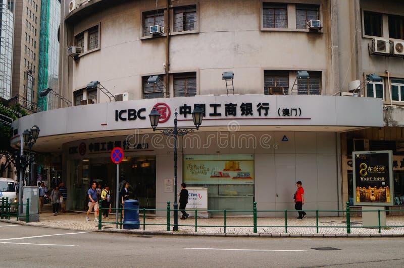 Макао, Китай: ICBC стоковое изображение