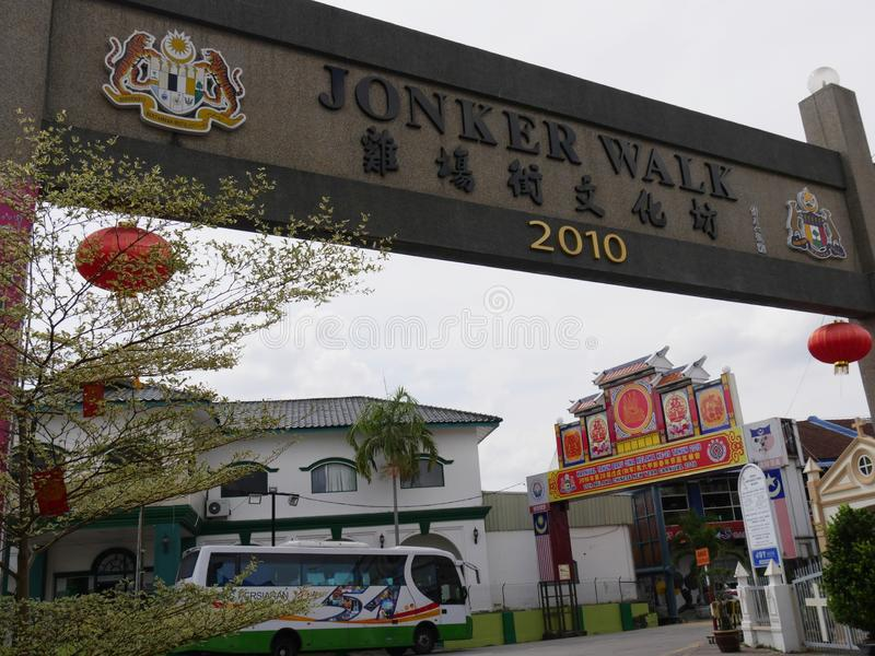 Малакка, Малайзия--Февраль 2018: Верхняя съемка въездных ворот прогулки Jonker на улице Jonker Улица Jonker одно из больше всего стоковые изображения
