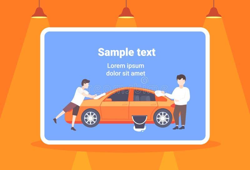 Маленький сын помогая его семьянину автомобиля стирки отца счастливому с персонажами из мультфильма времени траты мальчика совмес иллюстрация штока