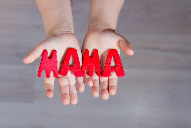 Мама слова стоковые фото