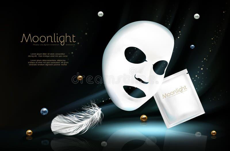 Маска белого листа вектора лицевая, косметики ночи иллюстрация вектора