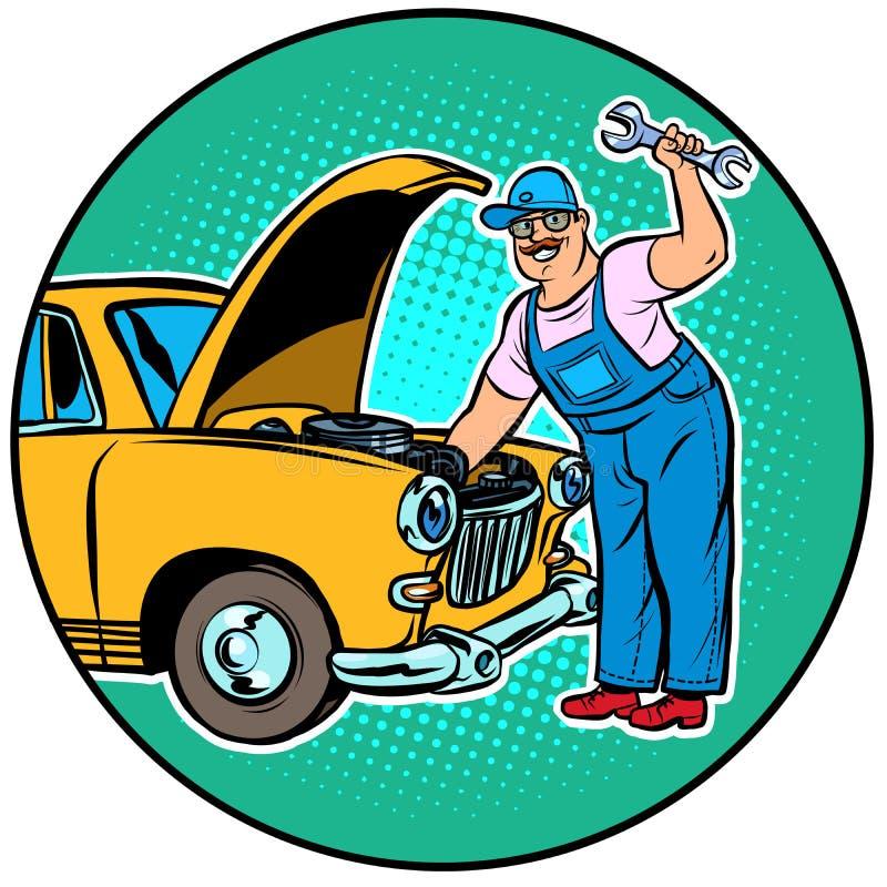 Мастерский ремонт автомобиля иллюстрация вектора