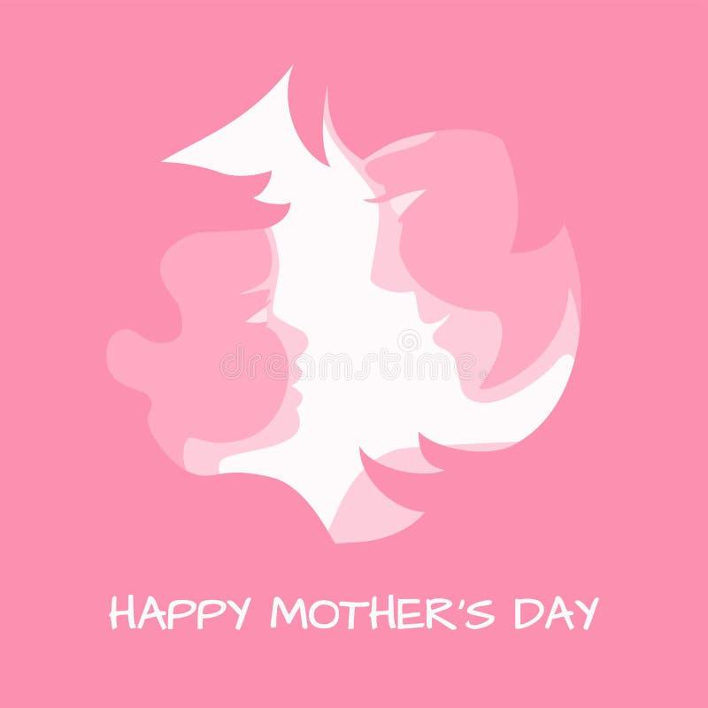 Мать с ее силуэтами младенца стилизованными на розовых предпосылках fo бесплатная иллюстрация
