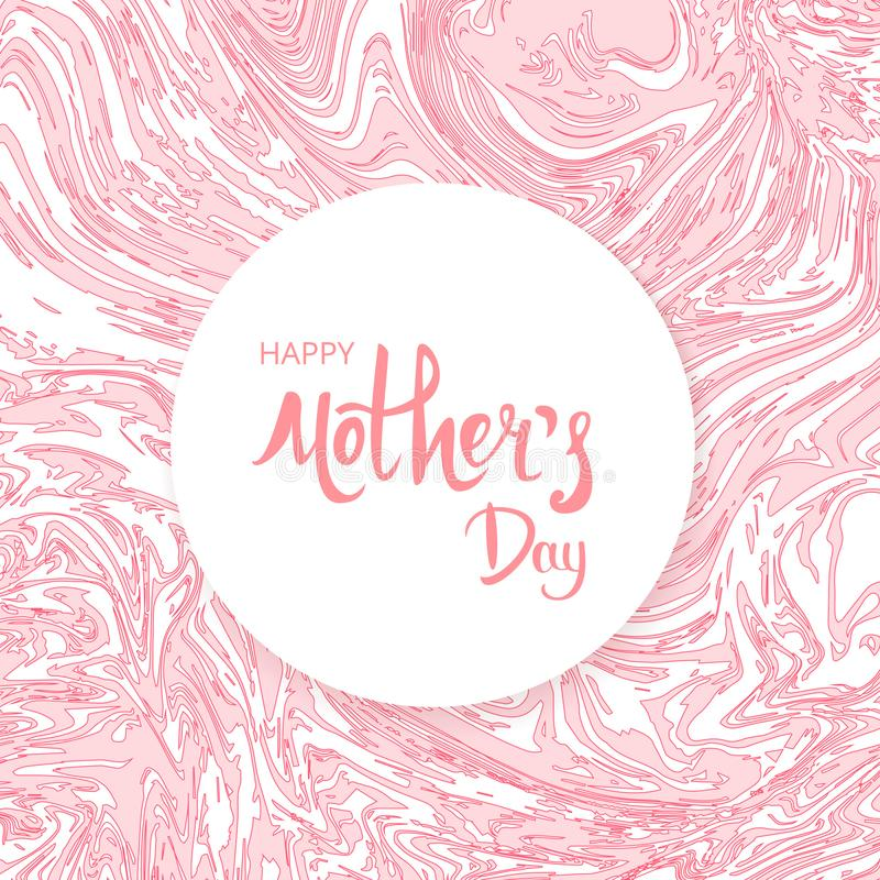 мать s дня счастливая также вектор иллюстрации притяжки corel иллюстрация вектора