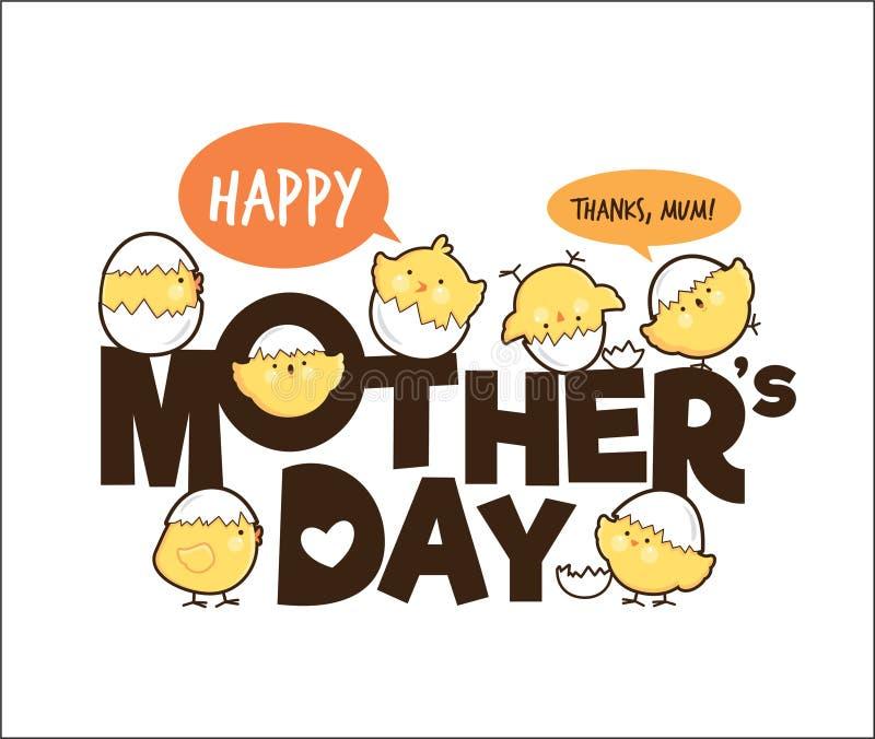 мать s дня счастливая иллюстрация вектора
