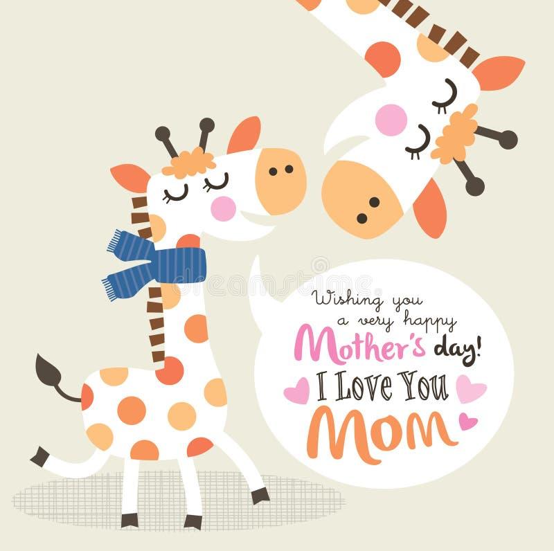 мать s дня счастливая бесплатная иллюстрация