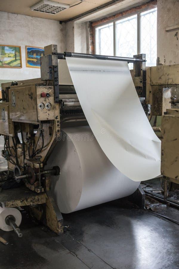 Машина оформления работая стоковые фотографии rf