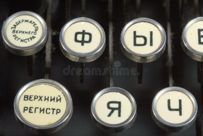 Машинка стоковое изображение