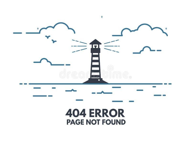 Маяк 404 иллюстрация вектора