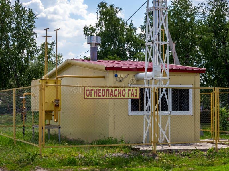 Малое автономное котельное помещение газа в сельской местности стоковое изображение rf