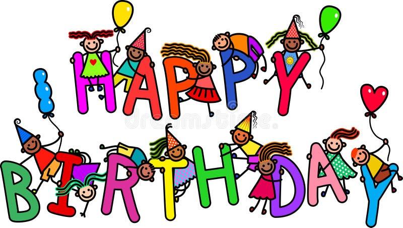 малыши дня рождения счастливые иллюстрация штока