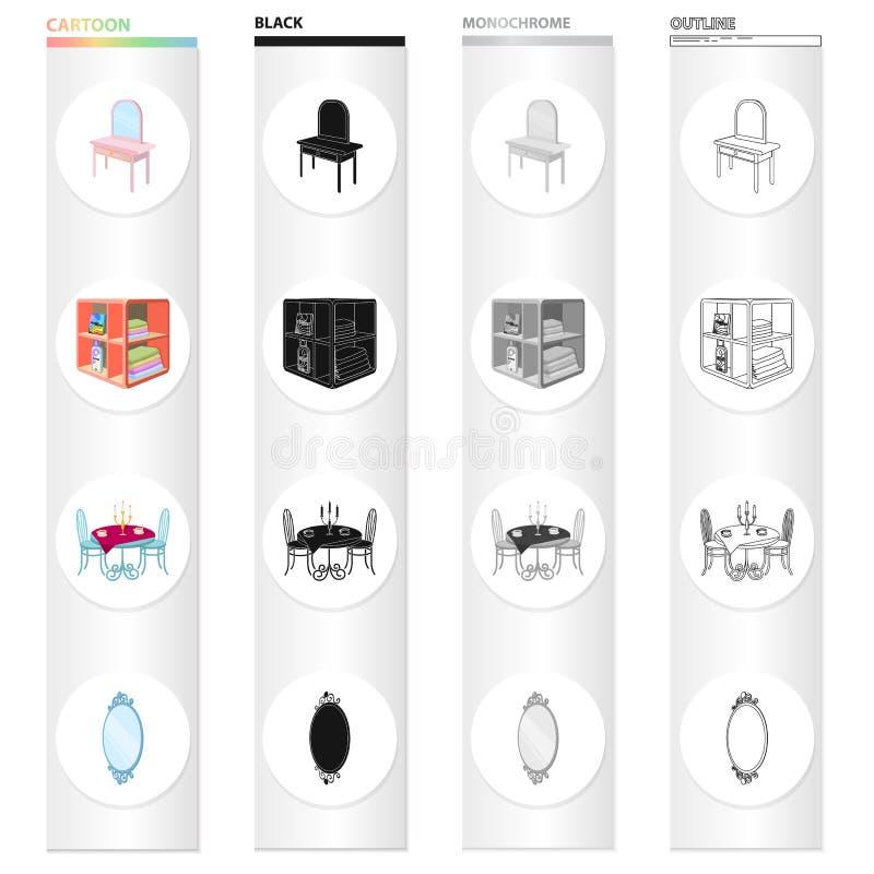 Меблировкы, приятности, стиль и другой значок сети в стиле шаржа Офис, здание, фирма, значки в собрании комплекта бесплатная иллюстрация